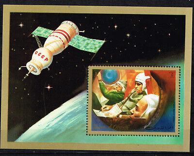 Briefmarken Umm Alle Quiwain Sowjetische Weltraum Heros Sojus 11 Souvenir Blatt 1971 Mnh Seien Sie Freundlich Im Gebrauch Motive