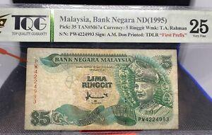 MALAYSIA 1995 RM5 RINGGIT PW4224993  FIRST PREFIX VERY FINE