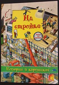 Russian Book Site