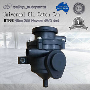 Pro-4x4-Small-Oil-Catch-Can-Tank-Crankcase-For-Nissan-Patrol-Navara-Hilux-4WD