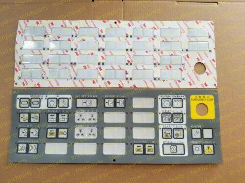 Operating Membrane Overlay for Toshiba injection molding machine INJECTVISOR V50