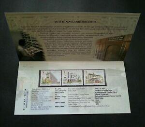 SJ-100-Years-Universiti-Malaya-Malaysia-2005-School-University-stamp-MNH