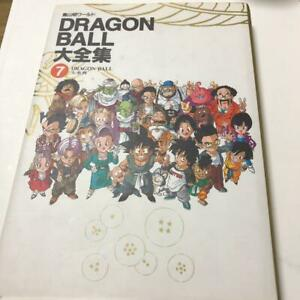 Dragon-Ball-Daizenshu-Daijiten