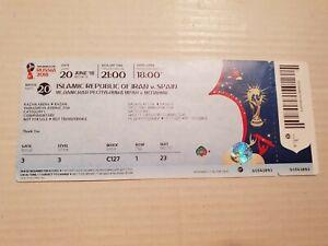 Top-Sammler-Ticket-FIFA-World-Cup-2018-20-Iran-Spanien-Spain-Espana