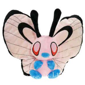 Pokemon-Pink-Shiny-Butterfree-Farci-Doux-Peluche-Jouet-Poupee