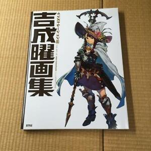 The-Art-of-YOH-YOSHINARI-Illustrations-Art-Book