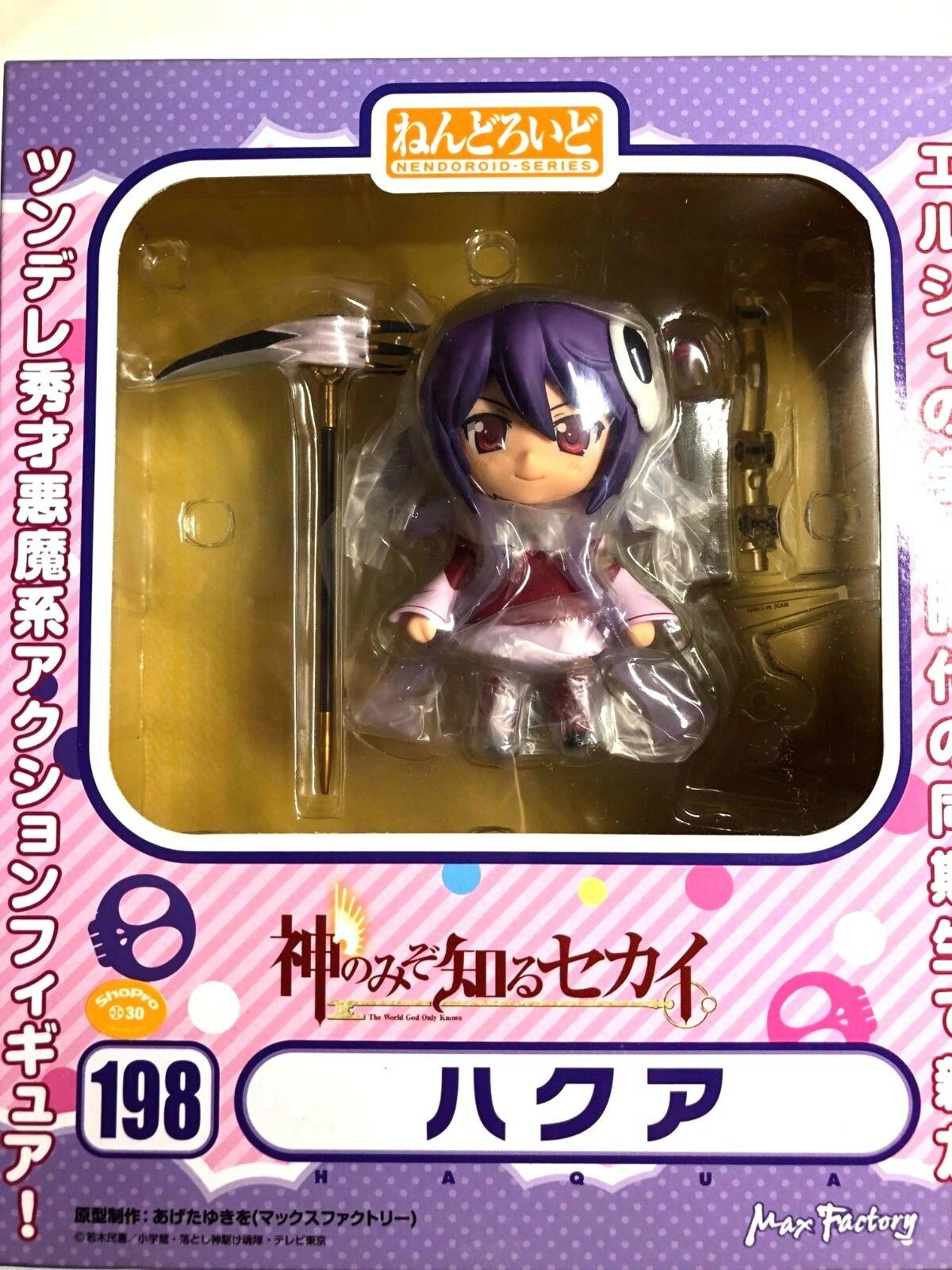 Free Shipping from Japan Authentic The World God Only Knows Haqua NendGoldid 198