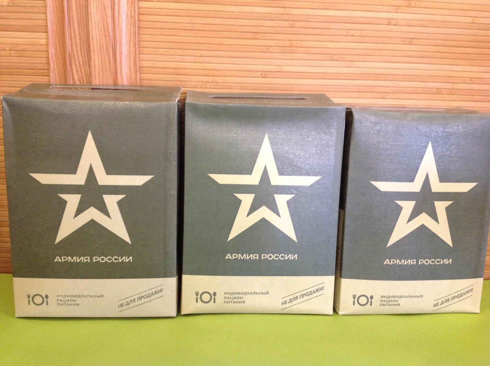 3Set Russian Army Food Military Ration Daily Pack MRE Russian Officer Individual