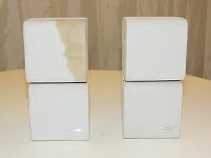 PAIR OF WHITE BOSE DOUBLECUBE SPEAKERS 2 DOUBLECUBES LIFESTYLE ACOUSTIMASS LOOK