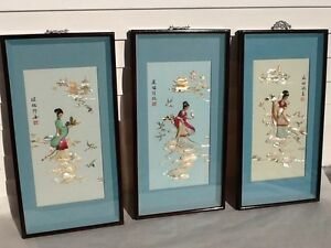 Vintage Fine Chinese Wood Framed Shadow Boxes Lacquer