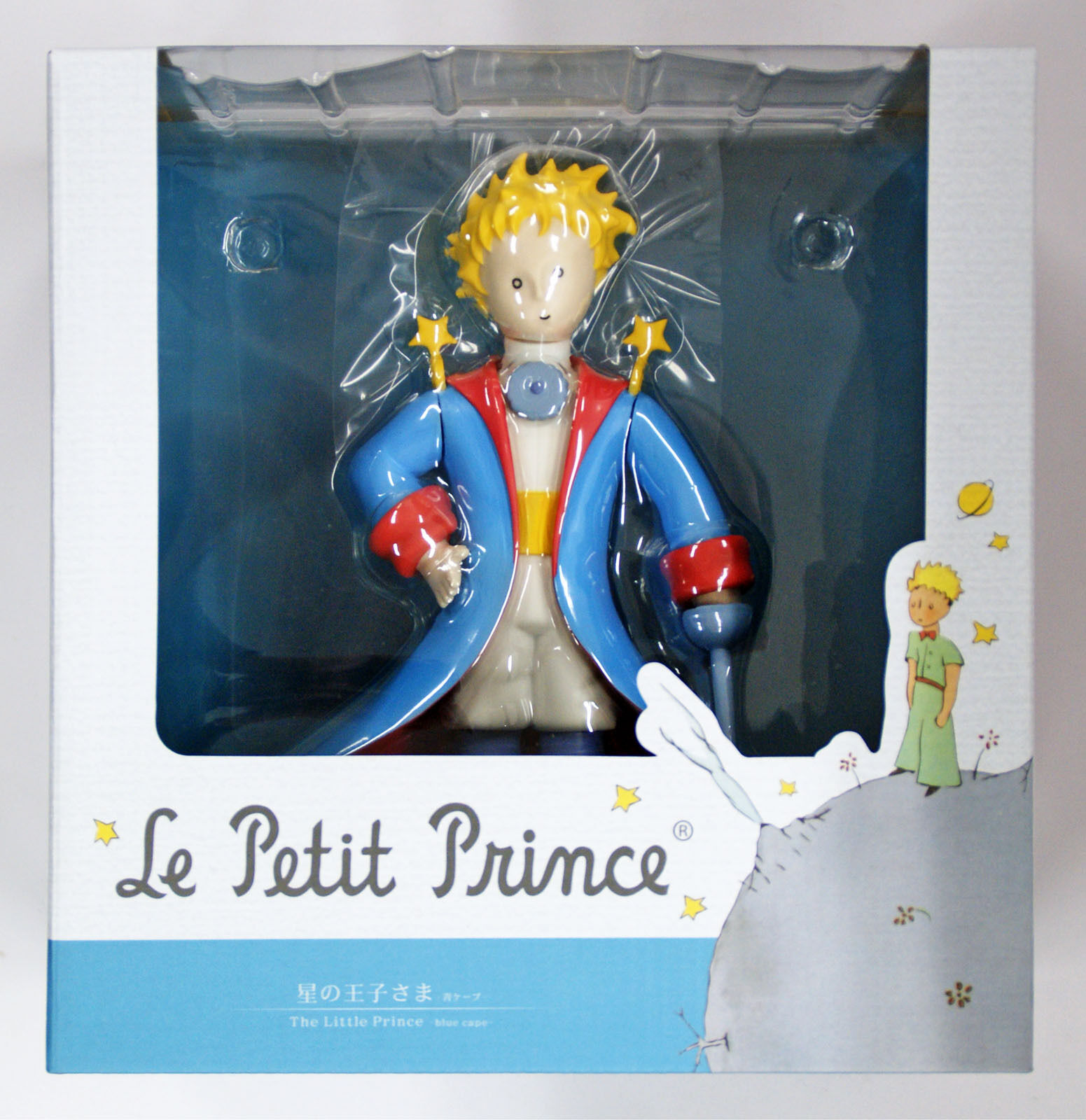 Medicom VCD-245 The Little Prince Le Petit Prince -Blau Cape- Vinyl Figure