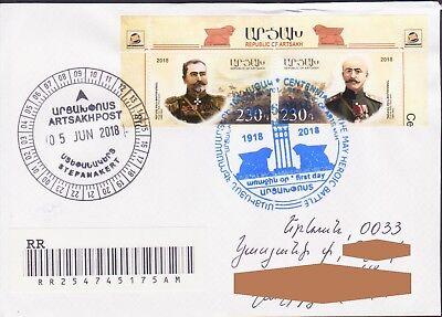 Stamps Héros 1918-2018 Artsakh Karabakh Enregistrée Fdc à Arménie R18003 Reputation First