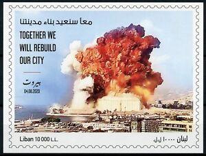 Lebanon Historical Events Stamps 2020 MNH Rebuild of Beirut Explosion 1v IMPF MS