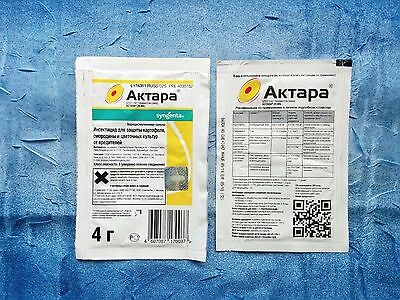 АКТАРА Aktara powder 4 g effective insecticide for plant protection