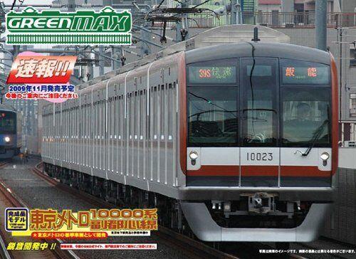 Nuovo N Gauge 4130 Tokyo Metro 10000-Based Basic 8 è¼›  Painted Pvc