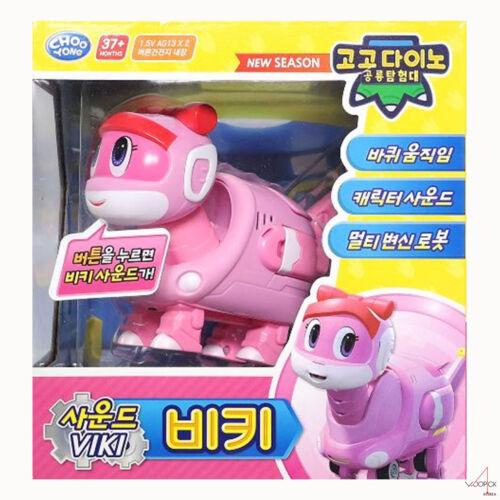 Gogo Dino Sound /'VIKI/' DX Pink Dinosaur Transformer Submarine Robot Toy Korea TV