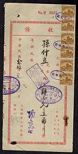 1939 Shanghai China Revenue Receipt cover Union Company Pre war