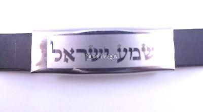 Shema Israele Judaica Braccialetto Kabbalah Gioielli Argento Ebreo Regalo