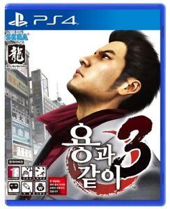 Details about PS4 NEW Ryu Ga Gotoku 3 (Yakuza 3) Remaster 2018 Korean  Version With Free Gift