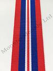 WW2 War Medal 1939-45 Full Size Medal Ribbon Choice Listing