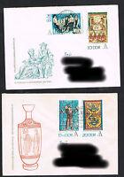 DDR Ersttagsbrief / Bedarfsbrief MiNr.1785-1788 komplett - Tagesstempel (201)