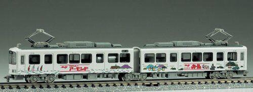 Nuevo Calibre N Nt26 Enoshima Electric Railway 1200 forma Meiji Seika Kaisha no. (M C