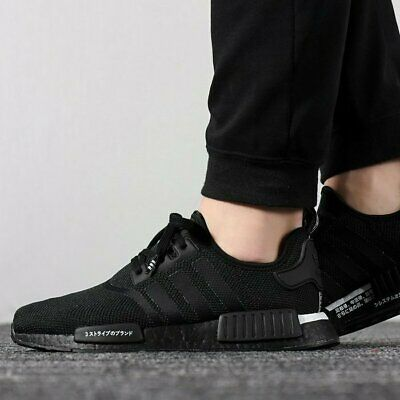 Nmd R1 Japan Triple Black 2019 Off 57 Www Otuzaltinciparalel Com