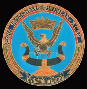Wimeanacas-Cambodian-Band-LP-2017-CAMBODIA-CAMBODIAN-CELEBRATION-MUSIC
