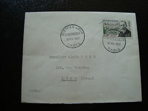 FRANCE-enveloppe-1er-jour-19-11-1960-cy15-french-A