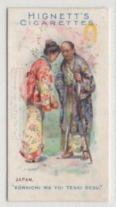 Japanese-Natives-Bow-To-Greet-Clothing-Fashions-100-Y-O-Trade-Ad-Card