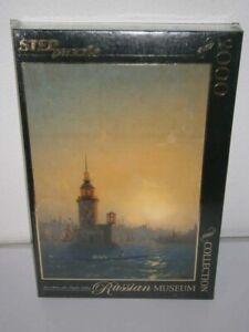 Puzzle - Russische Museen - Blick auf der Leanderturm von Konstantinopel - 2000