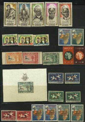 CENTRAL AFRICA STAMPS 1959-1962 YEARS 66 EURO