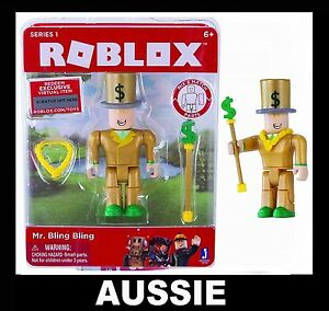 Roblox Toy Codes 2018 Not Used | Free Robux Generator August
