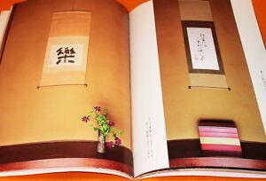 Japanese-Lacquer-and-Calligraphy-by-KADO-ISABUROH-book-japan-urushi-zen-0375