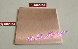 1pc 7075 Aluminum Al Alloy Shiny Polished Plate Sheet 0.5mm 100mm 100mm EB05