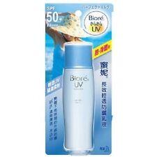 BIORE UV BRIGHT FACE MILK BLUE LOTION SPF 50 PA+++ 40ML SUNSCREEN NEW ARRIVAL