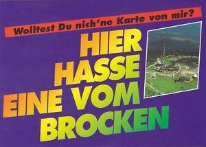 Brocken ,Ansichtskarte - Schwerin, Deutschland - Brocken ,Ansichtskarte - Schwerin, Deutschland