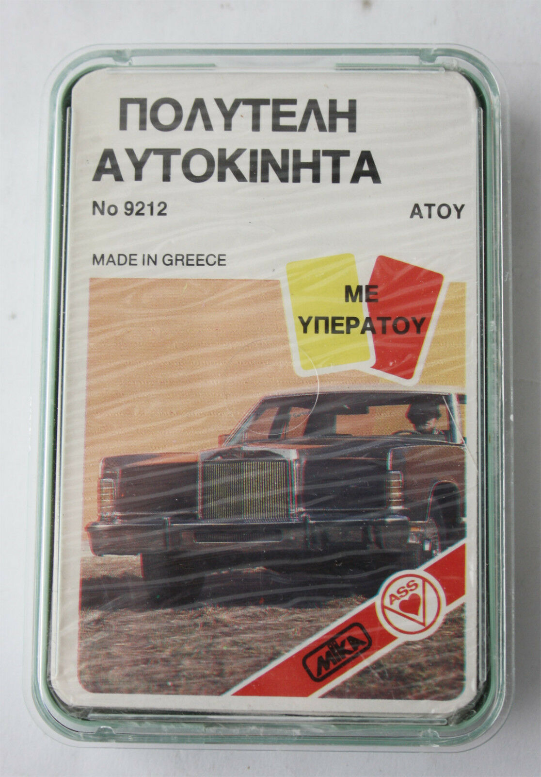 VINTAGE 80'S YPER ATOU LUXURY CARS TOP ASS CARD GAME MIKA GREEK NEW SEALED