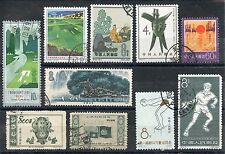 STAMP /  TIMBRE /  CHINA / CHINE  / LOT OBLITERE