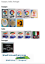 miniatuur 9 - Patch badge foot World champions maillots away de l'équipe de France 2018