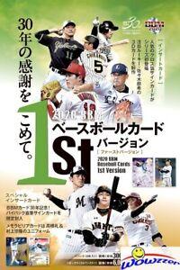 2020-BBM-Baseball-1st-Version-Factory-Sealed-HOBBY-Box-from-Japan-Next-Ohtani