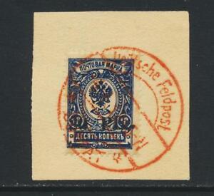 Estonie-Dorpat-occupation-allemande-1918-20pf-sur-10k-signe-Tres-Fine-Used-Sc-N1