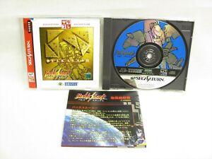 BULK-SLASH-Saturn-Collection-SC-Item-ref-193-Sega-Saturn-Import-Japan-Game-ss