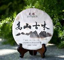 2015yr Cai Cheng Ancient Flavor Raw Pu'er Tea Yunnan 357g Press Cake Shen Pu Er
