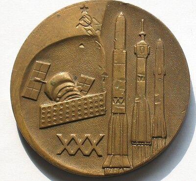 Russian Brass Table Medal Cosmic Space Baikonur Cosmodrome Soviet Rocket Ship St