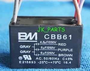 New BM CBB61 5uF+5uF+5uF 5 WIRE 250VAC Ceiling Fan Capacitor UL CERTIFIED