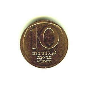 10-Ten-Agorot-Copper-Coin-1980-1984-From-The-Israeli-Israel-Old-Sheqel-Series