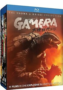 Gamera-Showa-amp-Heisei-11-MOVIE-HD-BLURAY-Collection-4-DISC-SET-NEW-RARE-OOP