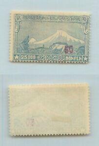 Armenia-1922-SC-357a-perf-11-1-2-mint-rtb2476