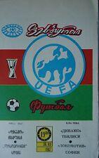 Programm EC 1987/88 Dinamo Tbilissi Tiflis - Lok Sofia